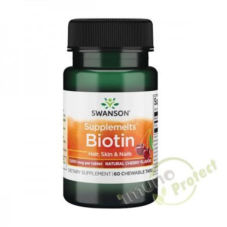 Biotin Sublingual Swanson 5mg - tablete za žvakanje, 60 kom